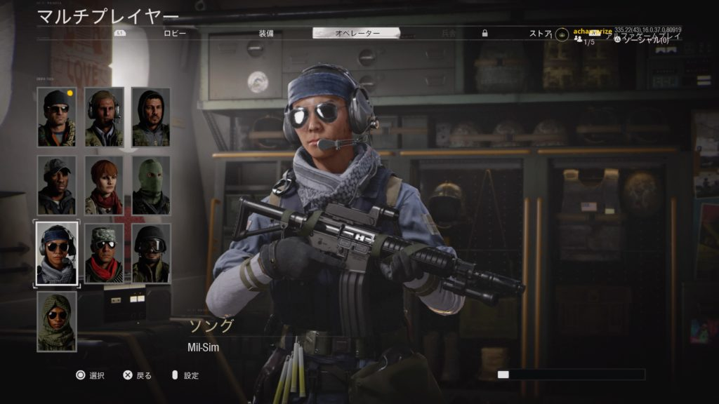 operator-7-BOCW-Alpha