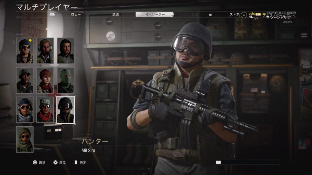 operator-9-BOCW-Alpha