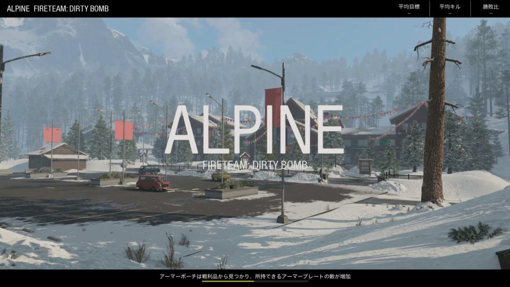 ALPINE-Beta-image