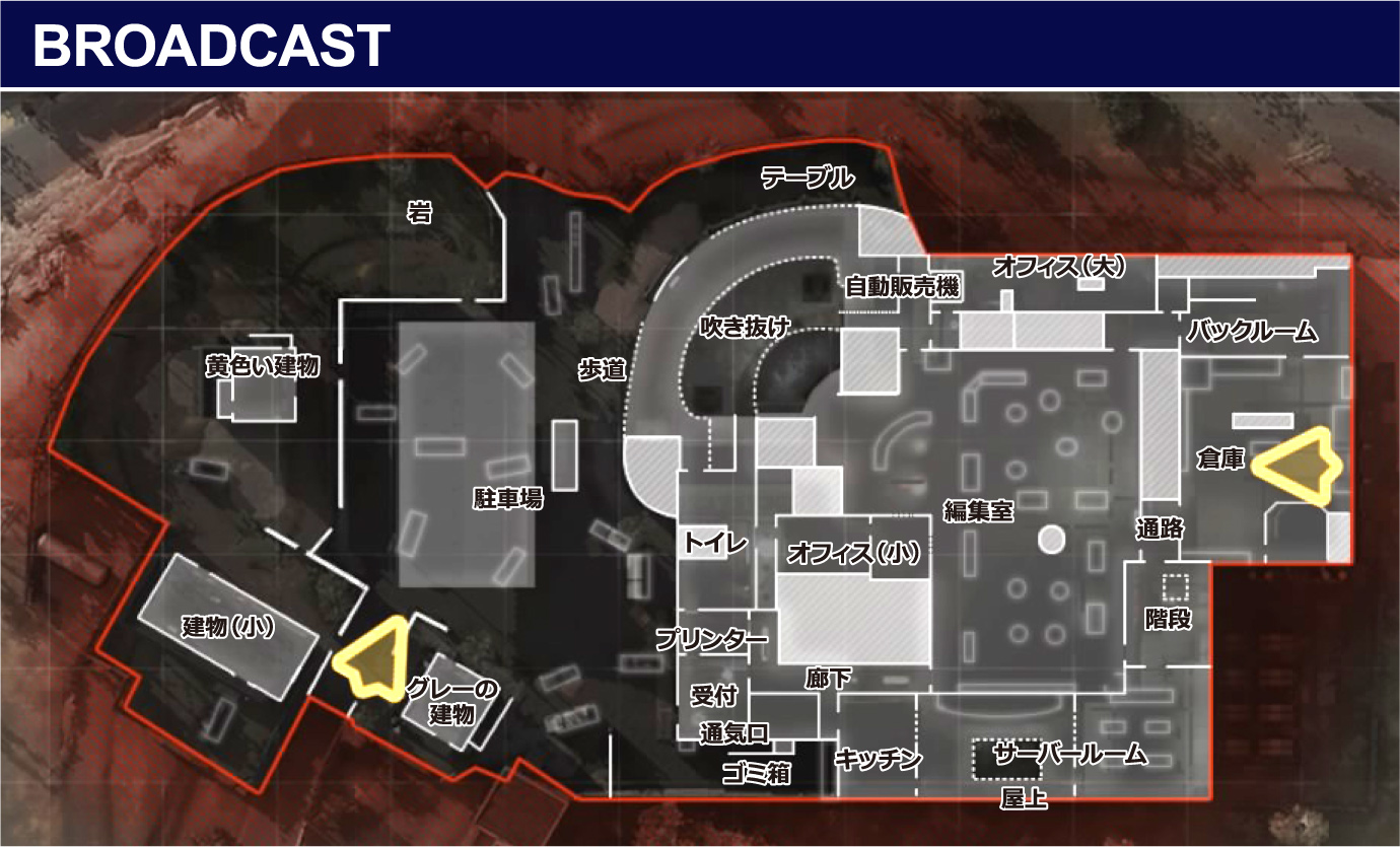 BROADCAST-map