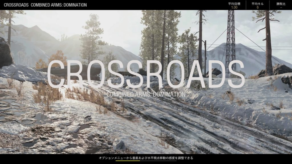 CROSSROADS-Beta-image