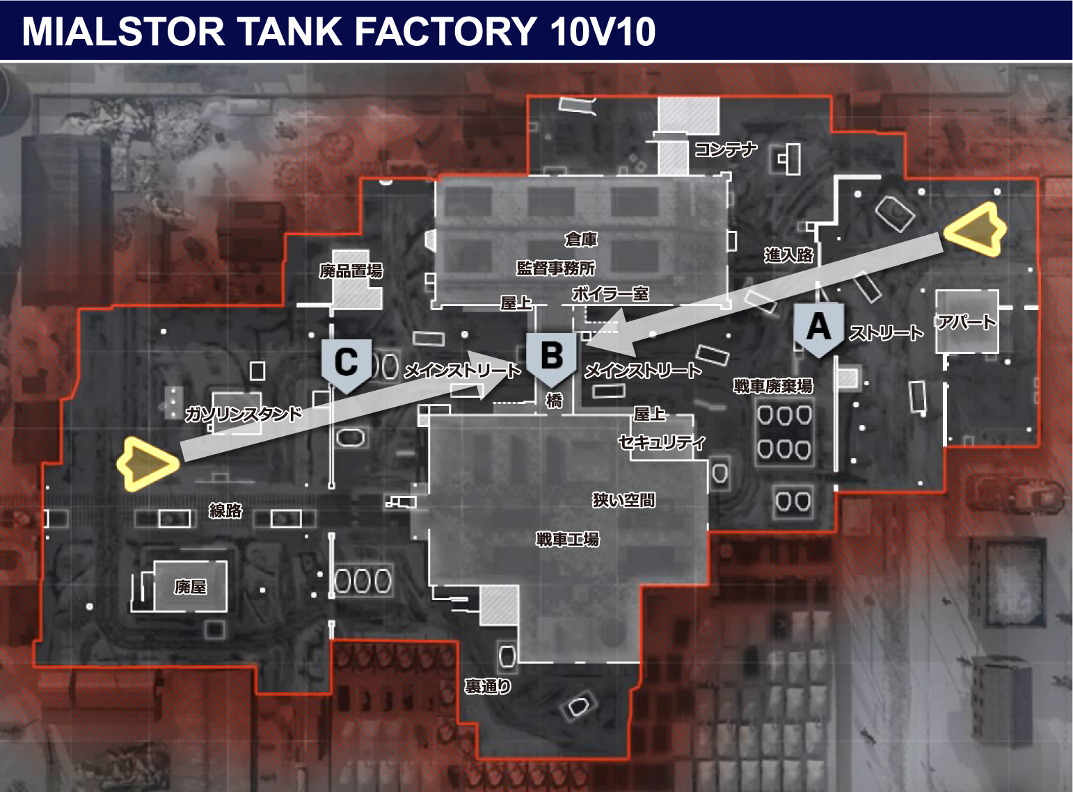 DOMINATION-MIALSTOR-TANK-FACTORY-10V10-map