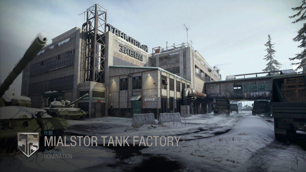 DOMINATION-MIALSTOR-TANK-FACTORY-6V6-image