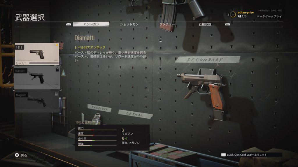 HG-2-BOCW-Beta