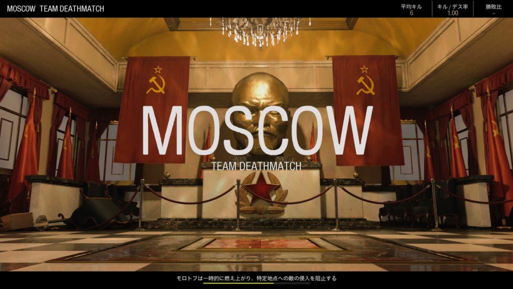 MOSCOW-Beta-image