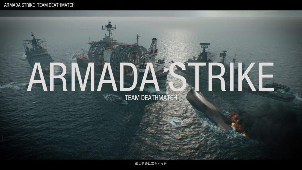 ARMADA-STRIKE-image