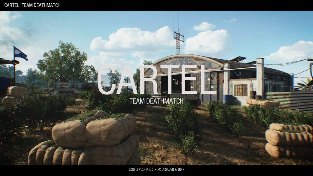 CARTEL-image
