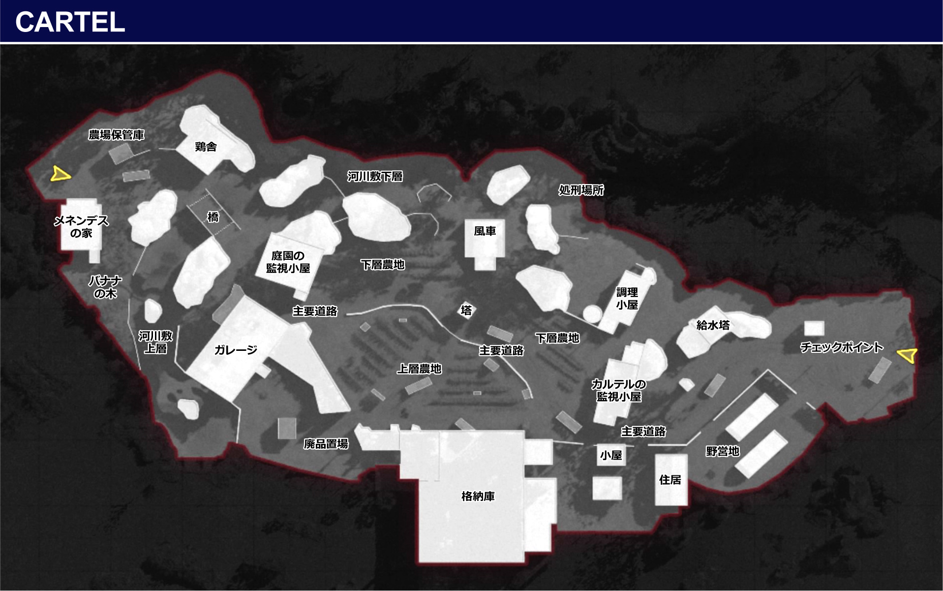 CARTEL-map