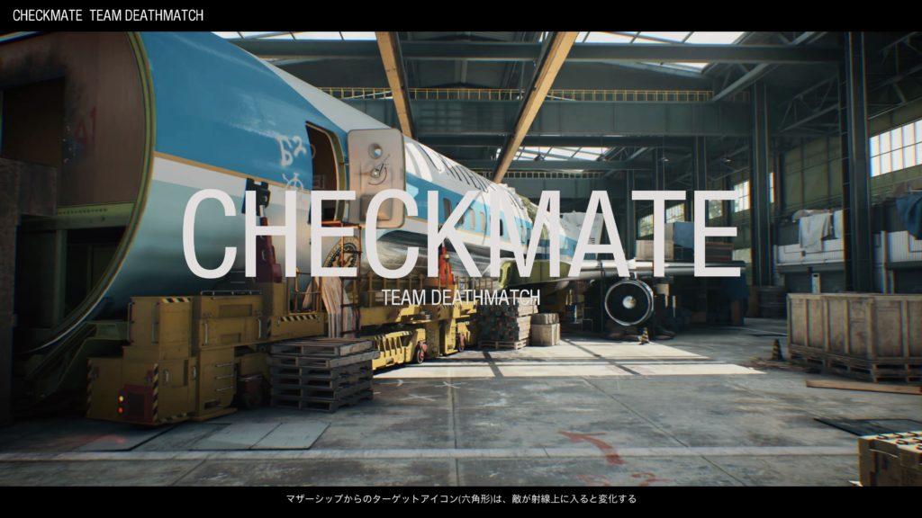 CHECKMATE-image