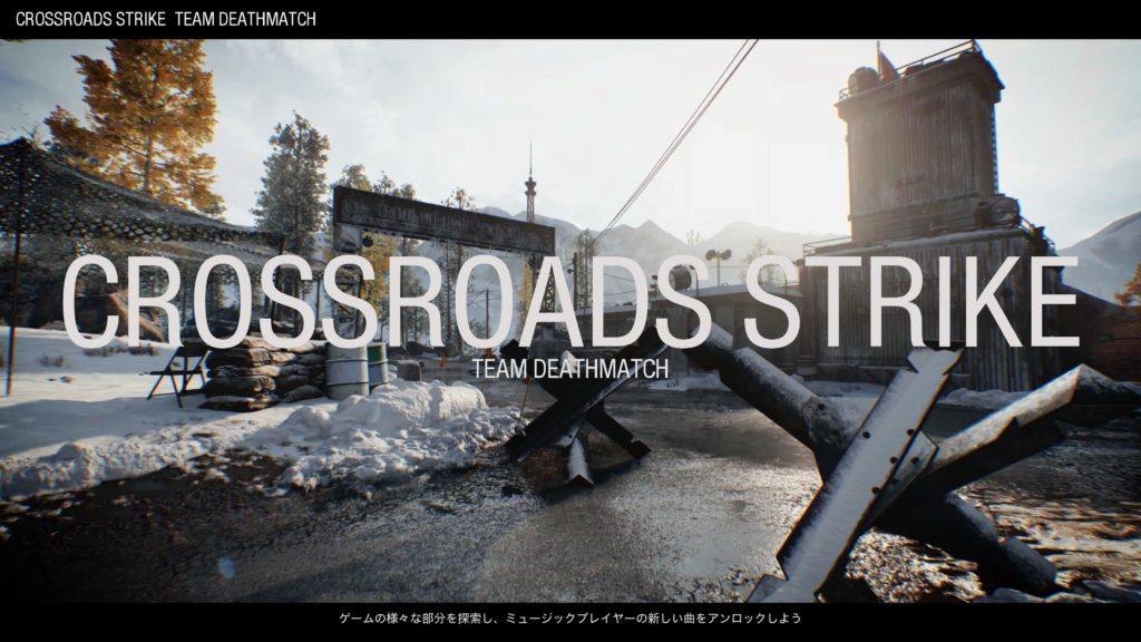 CROSSROADS-STRIKE-image