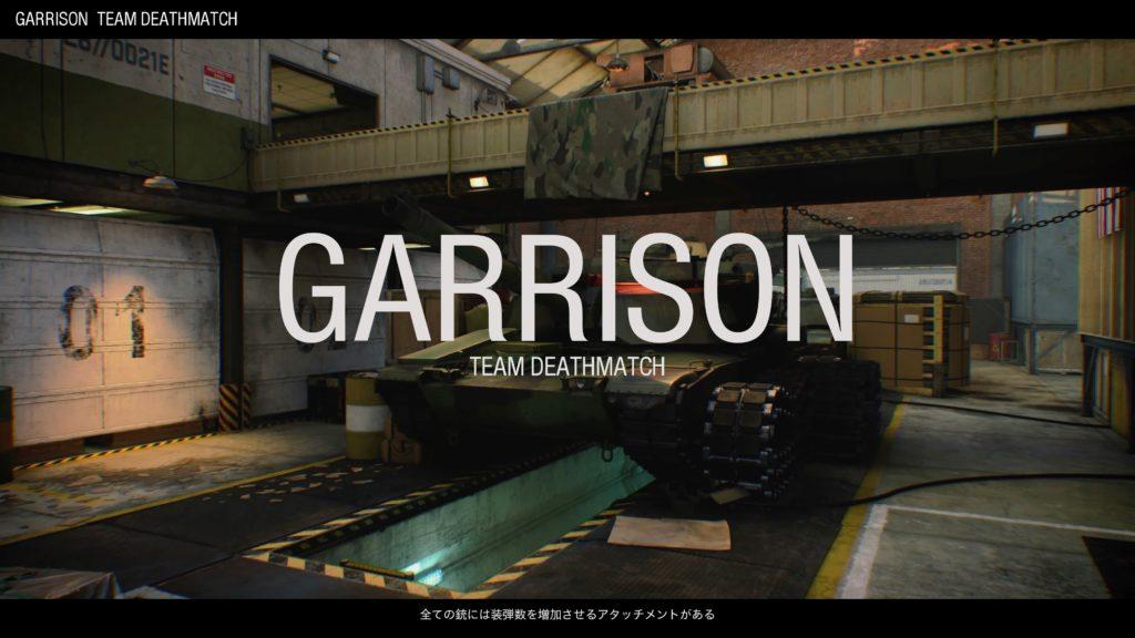 GARRISON-image