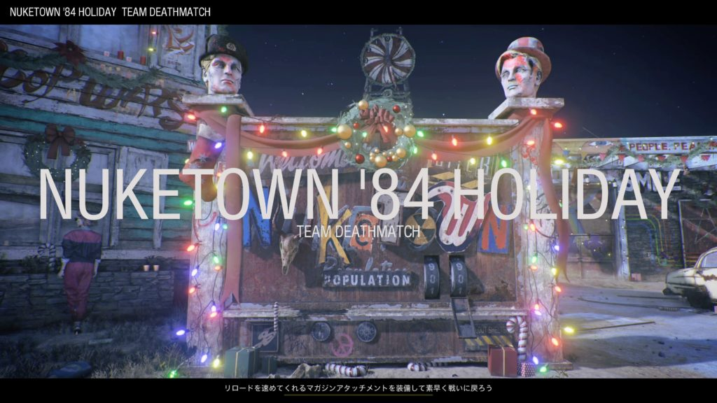 NUKETOWN-84-HOLIDAY-image