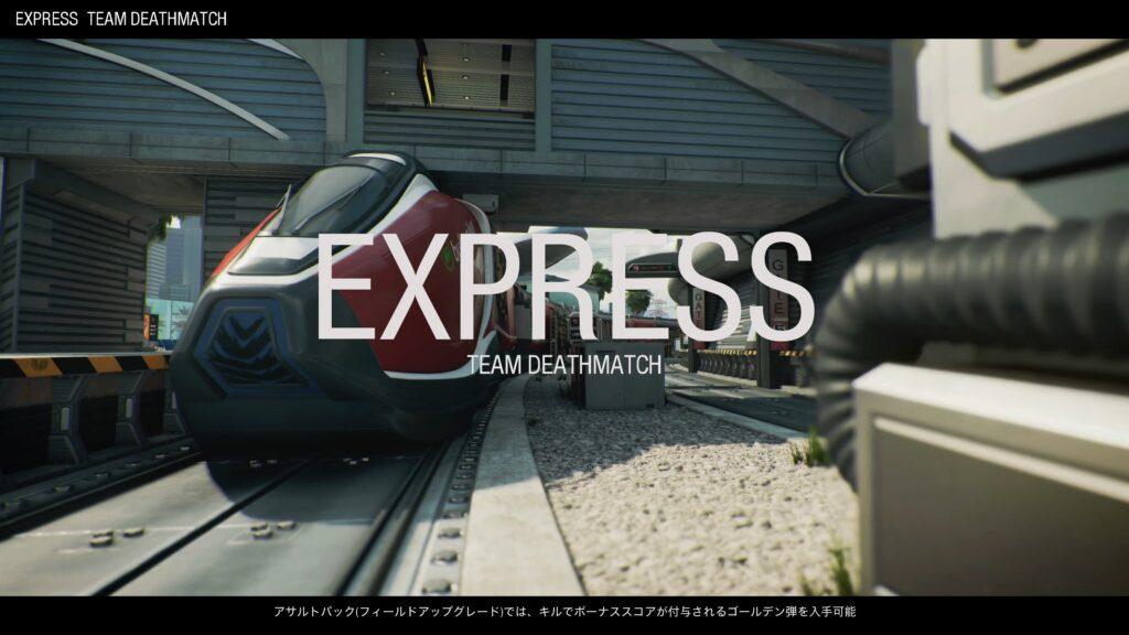 EXPRESS-image