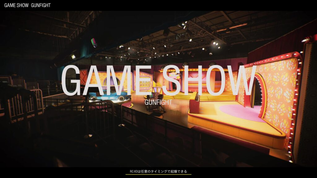 GAME-SHOW-image