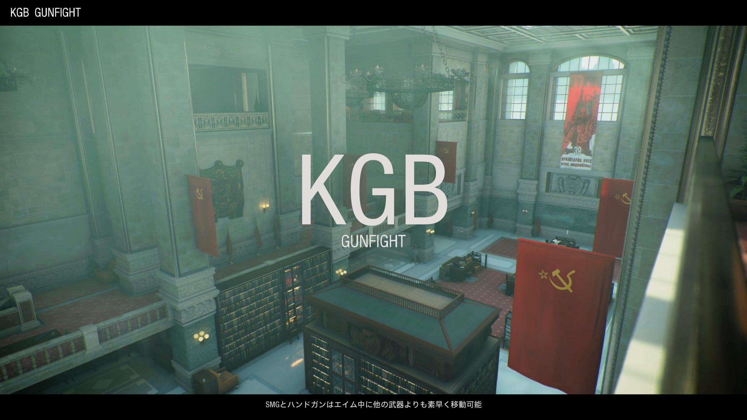 KGB-image