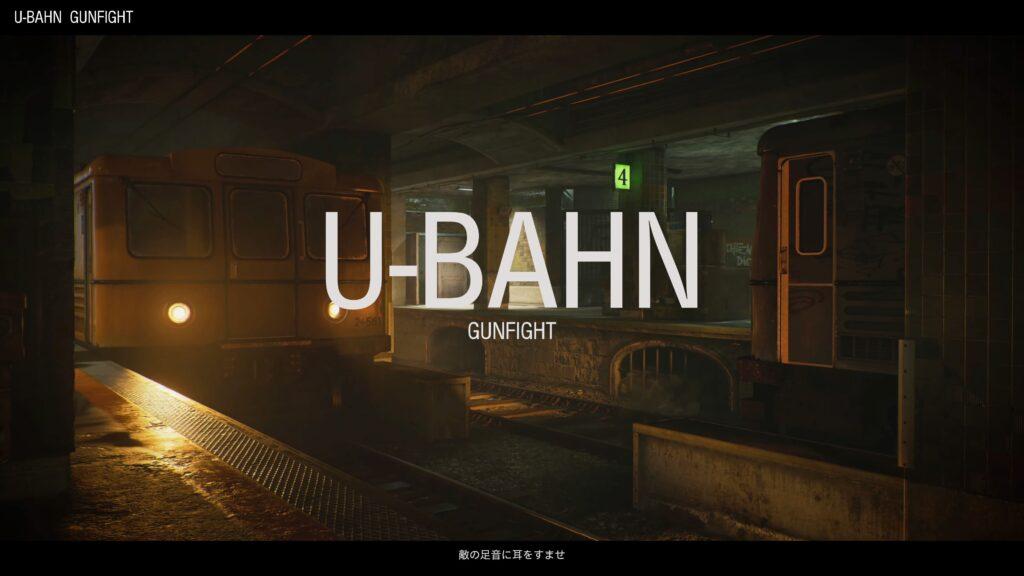 U-BAHN-image