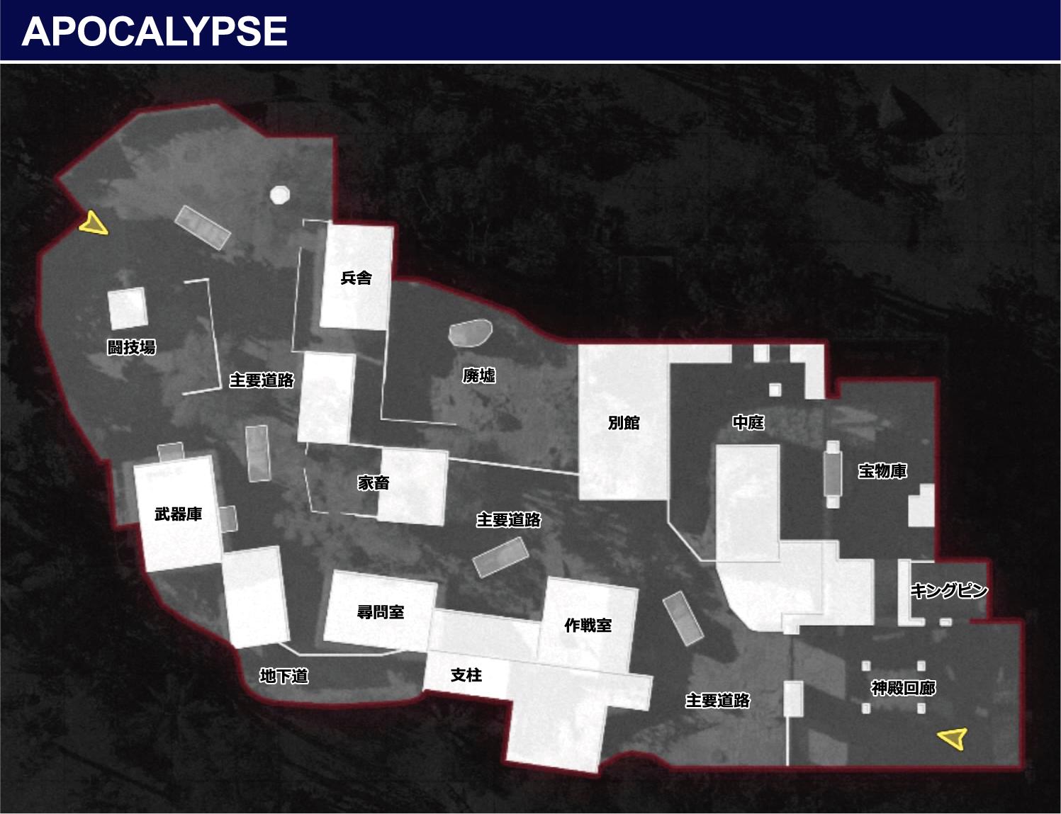 APOCALYPSE-map