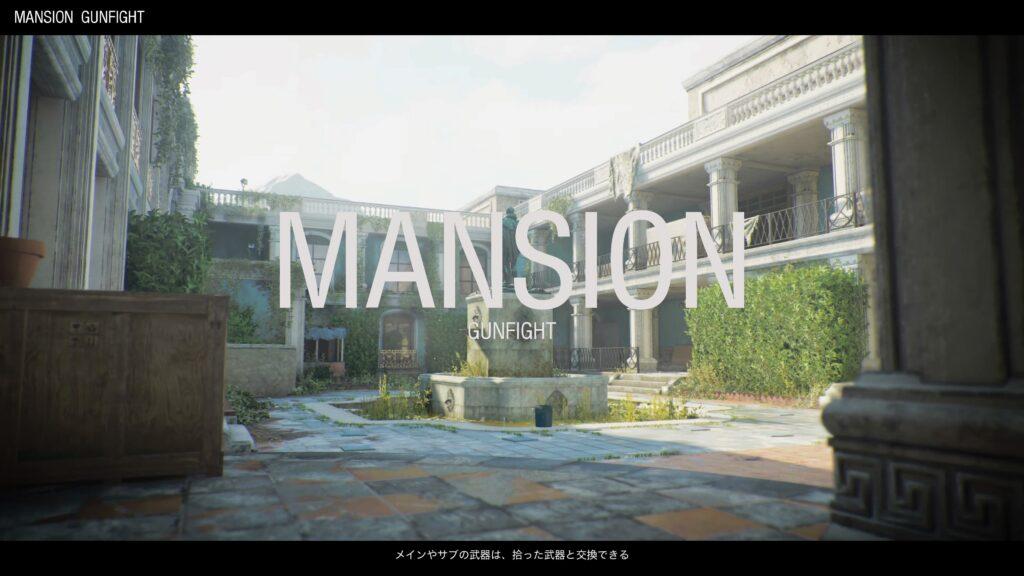 MANSION-image
