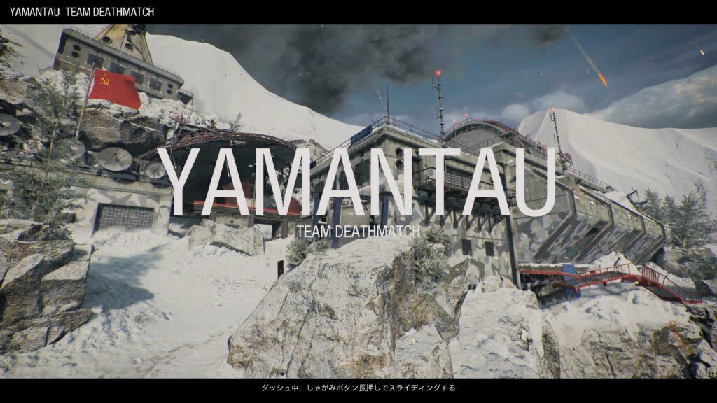 YAMANTAU-image