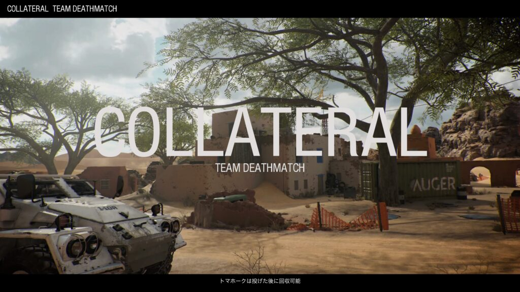 COLLATERAL-STRIKE-image