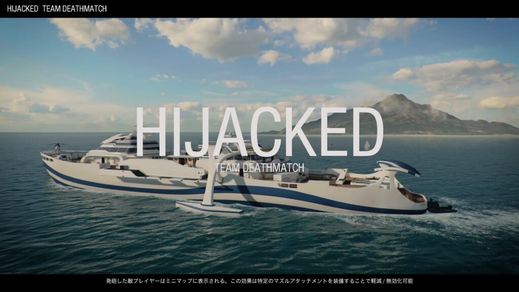 HIJACKED-image