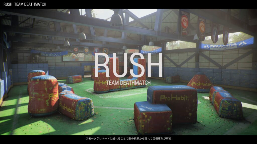 RUSH-image