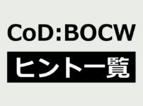 cod-bocw-tips