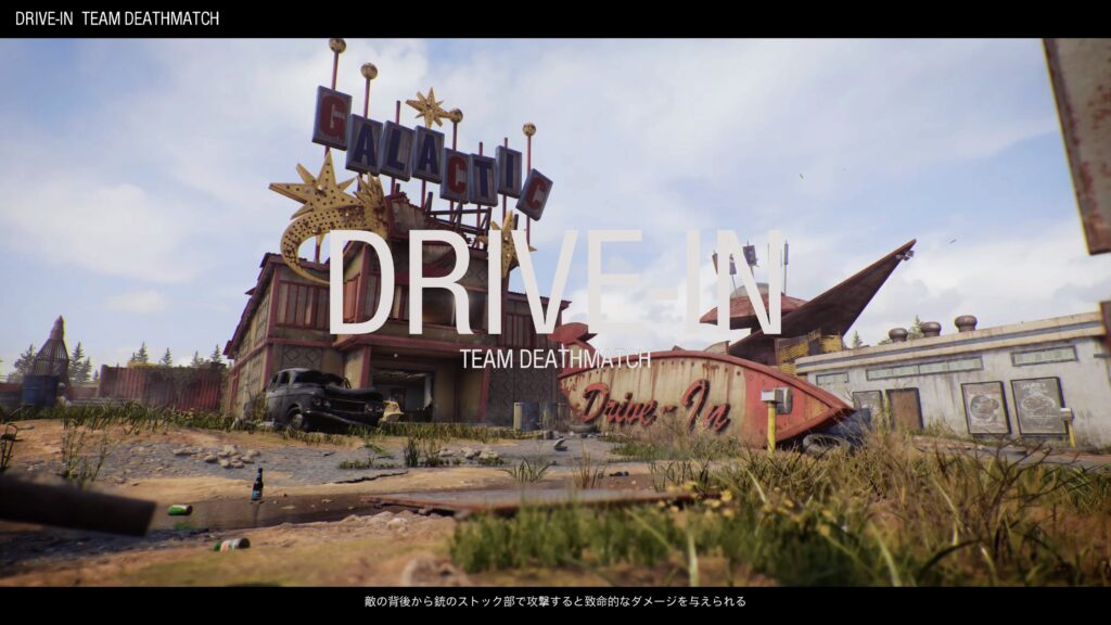 DRIVE-IN-image