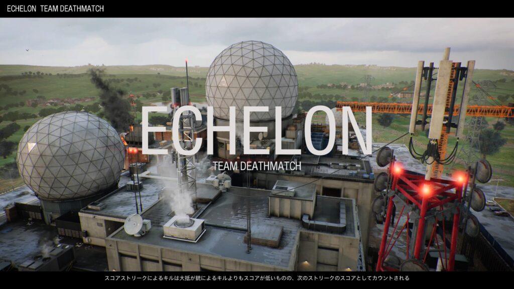 ECHELON-image