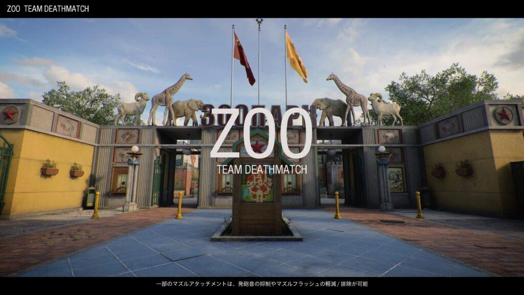 ZOO-image