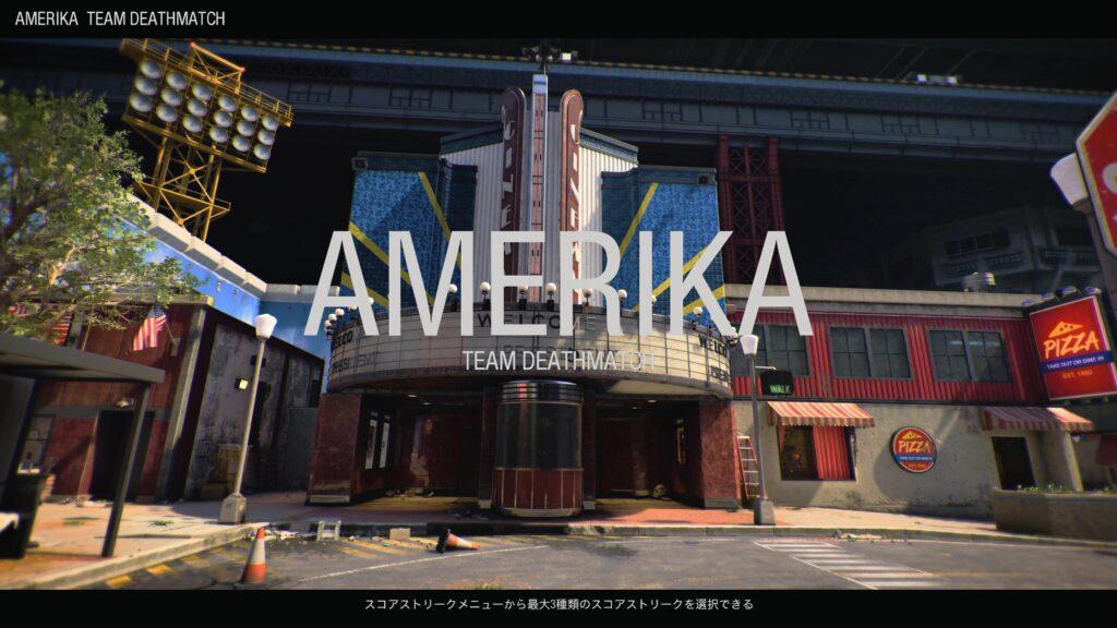 AMERIKA-image
