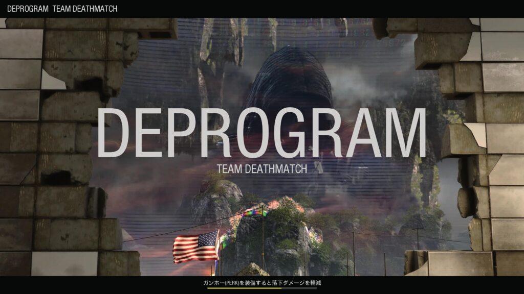 DEPROGRAM-image